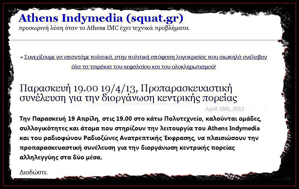 Kalesma Syneleusi Indymedia